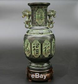 Bronze Vase Chinese Antique Cloisonne Dragon Vintage Vases Japanese Qing Used