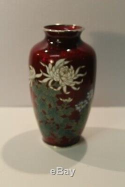 C1920's Japanese Ando Cloisonne Red Chrysanthemum & Carp Vase