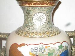 Chinese Japanese Imperial Emperor Meiji presentation Vase Cloisonne enamel