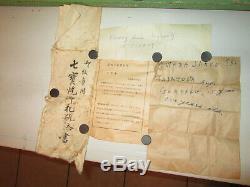 Chinese Japanese Meiji Imperial Emperor Cloisonne Vase, Kawaguchi Bunzaemon