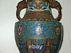 Closionne Vintage Brass Vase / Urn Table Lamp Needs TLC