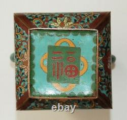 Early Japanese Cloisonne Enamel Vase Signed & Pictured in Book (PIB)