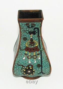 Early Japanese Cloisonne Enamel Vase Treasure Items Pictured In Book (PIB)
