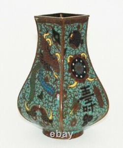 Experimental Early Japanese Cloisonne Enamel Vase Treasure Items PIB