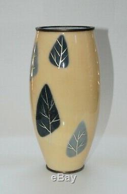 Experimental Imbedded Japanese Cloisonne Enamel Vase by Tamura