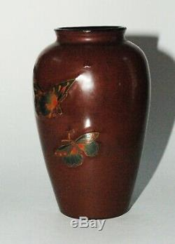 Experimental Japanese Cloisonne Lacquered Vase by Okamoto