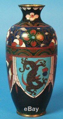 Fine 6 Japanese Meiji Era Cloisonne Vase c. 1900