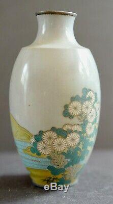 Fine Japanese Cloisonne Cabinet Vase