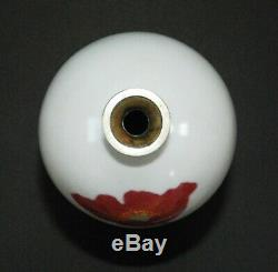 Fine Japanese Cloisonne Vase of a Musen (Wireless) Poppy Pictured In Book