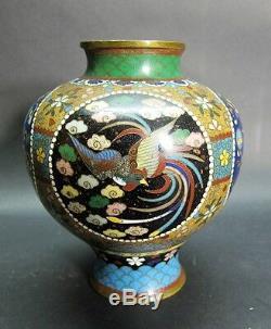 Fine Meiji-era 5.5 JAPANESE SATSUMA Cloisonne Vase c. 1890 antique