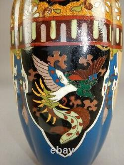 Gorgeous Antique Japanese Meji Period Wireless Cloisonne Vase 12 inches tall