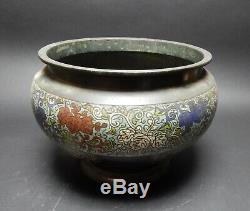 Gorgeous Antique Meji Period Japanese cloisonne vase/ Jardiniere 12.5 inches