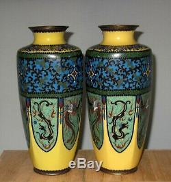 Gorgeous Japanese Cloisonne Enamel Pair Vases with Dragon and Pheonix RARE Yellow