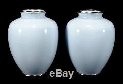 Gorgeous Pair Vintage Japanese Cloisonne Enamel Vases Shaded Peony Flowers Japan