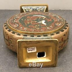 Important Japanese Meiji Cloisonne Vase Flask with Gilded Wire & Wireless
