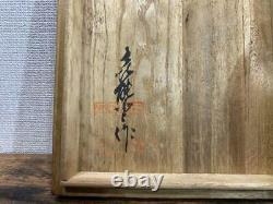 Japanese Antique Cloisonne Vase Sea Tidal Wave Motif Old Antique Meiji Japan Art