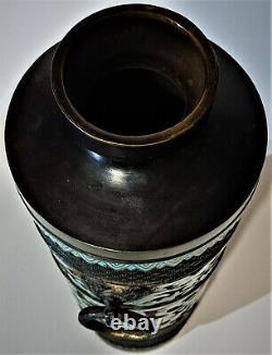 Japanese Bronze Champleve 2 Handle Cylinder Bottle Vase 1900 Late Meiji Period