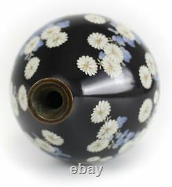Japanese Cloisonne Bulbous Vase Multicolored Floral Chrysanthemum Foliate Design