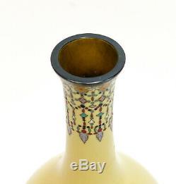 Japanese Cloisonne Enamel Ostrich Egg Yellow Bud Vase, Early 20th Century
