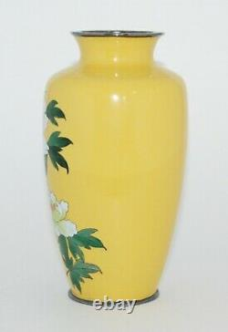 Japanese Cloisonne Enamel Vase by Akagi Shoten Fine Condition