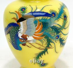 Japanese Cloisonne Enamel and Silver Vase, Flying Peacock. Silver Maker Mark