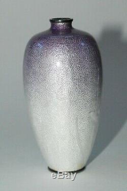 Japanese Cloisonne Enamel vase with the Tsuiki Shippo technique by Kawaguchi