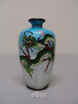 Japanese Cloisonne Ginbari Foil Background 3.75 Dragon Vase, Signed