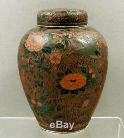 Japanese Cloisonne Ginger Jar c1885 TREE BARK