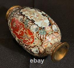Japanese Cloisonne Goldstone Vase, Attr Ota Jinnoei