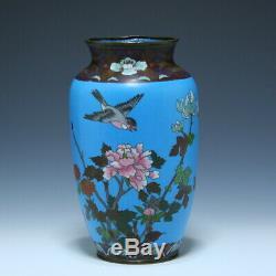 Japanese Cloisonne Meiji Vase circa 1900 24,6 cm
