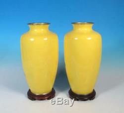 Japanese Cloisonne PR Sato Studio Lemon Yellow Enamel 8.5 Vases Silver Rims EXC