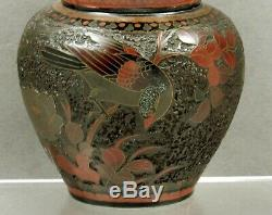 Japanese Cloisonne Totai Tea Caddy c1885 TREE BARK