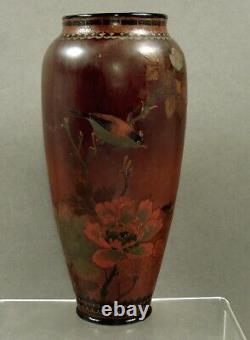 Japanese Cloisonne Totai Vase c1885 TREE BARK