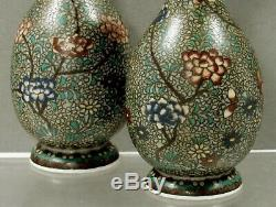 Japanese Cloisonne Totai Vases (2) c1885 SIGNED