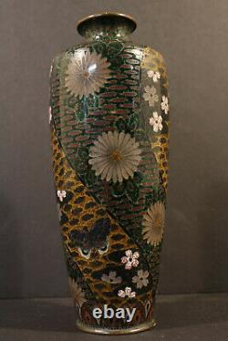 Japanese Cloisonne Vase Butterflies Ming Clouds Orange Background Signed On Base