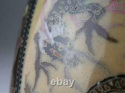 Japanese Cloisonne Vase Meiji Era Dragon Phoenix Animal Pattern Antique Japan