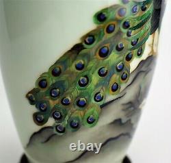 Japanese Cloisonne Vase Peacock Motif Showa Period