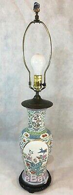 Japanese Floral Birds Vase Lamp 30.5 Cloisonne Asian Decorative Finial