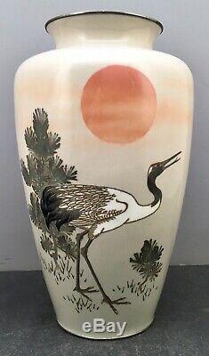 Japanese Meiji Cloisonne Vase with Sun & Crane, attrib. To Gonda Hirosuke