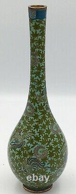 Japanese Meiji Golden Age Cloisonne Vase With Rooster & Leaves