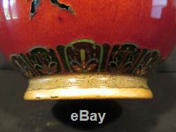 Japanese Meiji Period Cloisonne 7 Vase Red with Peacock