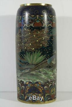 Japanese Meiji Period Cloisonne 9.5 Cylinder Vase with Peacock Namikawa Style