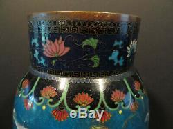 Japanese Meiji Period Cloisonne 9.75 Vase or Lamp Frogs As Humans
