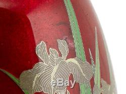 Japanese Silver Wire Mandarin Duck Cloisonné Vase Hayakawa Komejiro