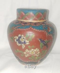 Japanese Totai Shippo Cloisonne Ginger Jar Signed