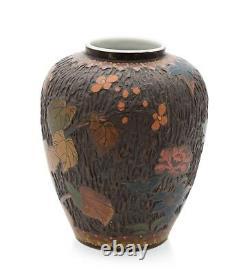 Japanese Totai Shippo Juhi Vase Antique Cloisonne Porcelain Bark & Leaves