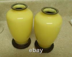 Japanese Vintage Cloisonne Sato Yellow Pair 4 ¾ Bamboo Vase