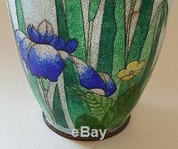 Japanese red cloisonné vintage Victorian Meiji period oriental antique vase B