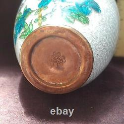 KUMENO Antique Japanese Meiji Mini 3.5 Ginbari Cloisonne