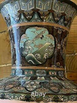 Large (13x6) Japanese Antique Cloisonne Vase